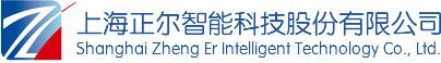 上海letou国际米兰网址智能科技股份有限公司