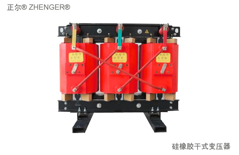 硅橡胶变压器 Transformer